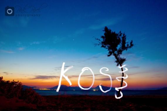 Urlaub auf der <br>Insel Kos