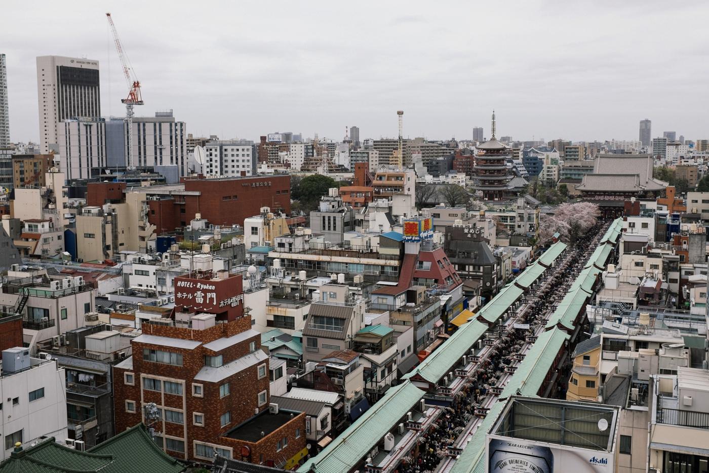 Japan 1380