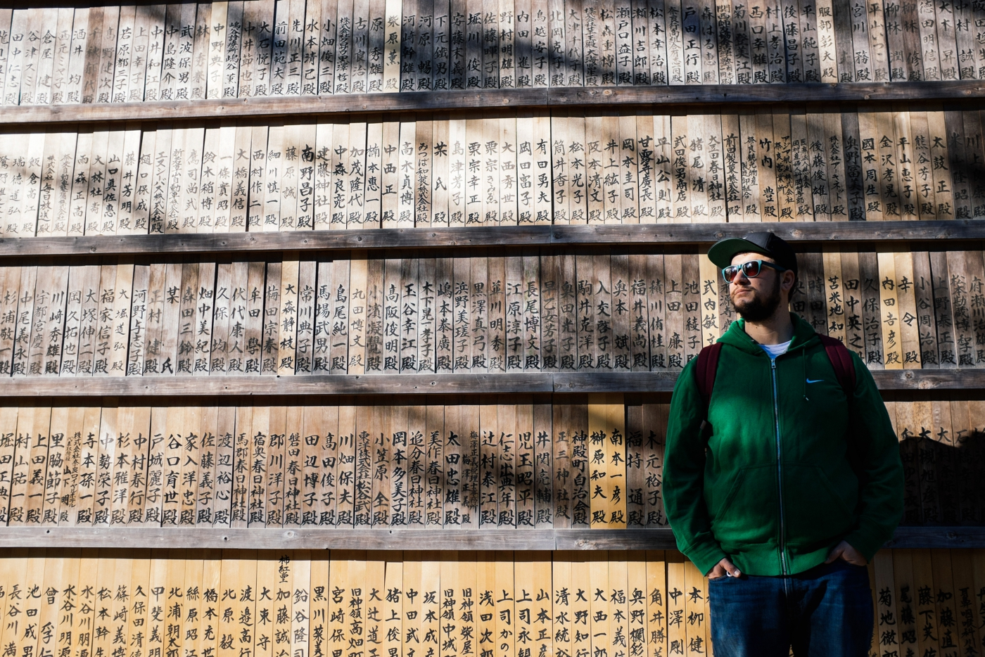 Japan Reise Kyoto Nara15