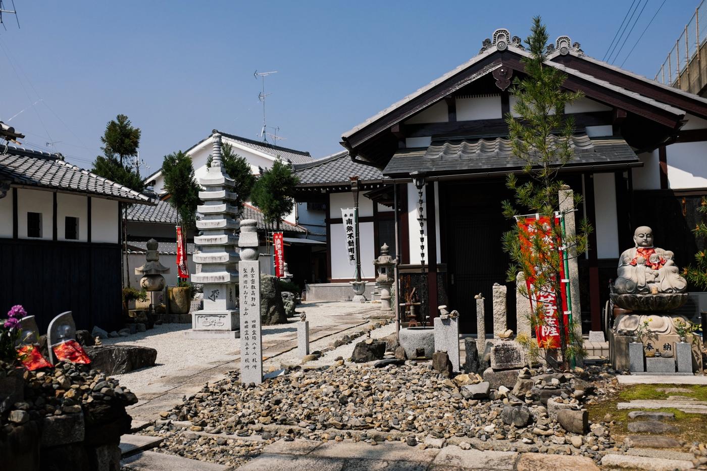Japan Reise Kyoto Nara36