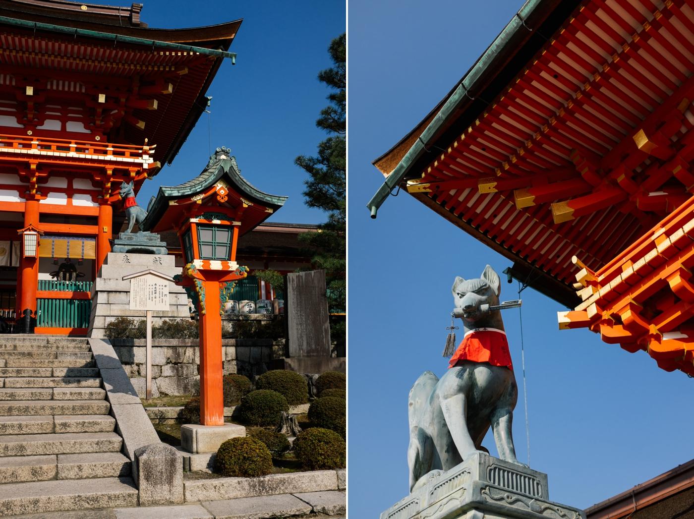 Japan Reise Kyoto Nara48