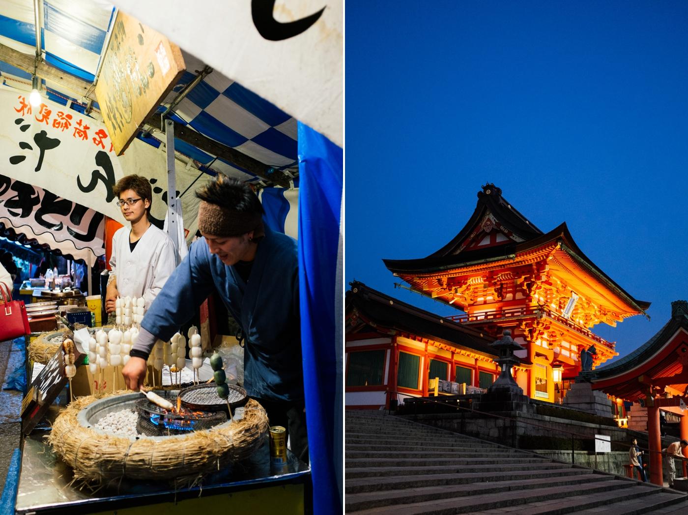 Japan Reise Kyoto Nara61