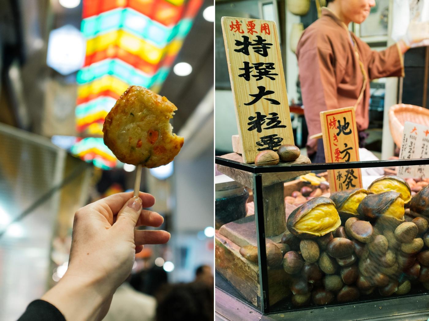 Japan Reise Kyoto Nara74