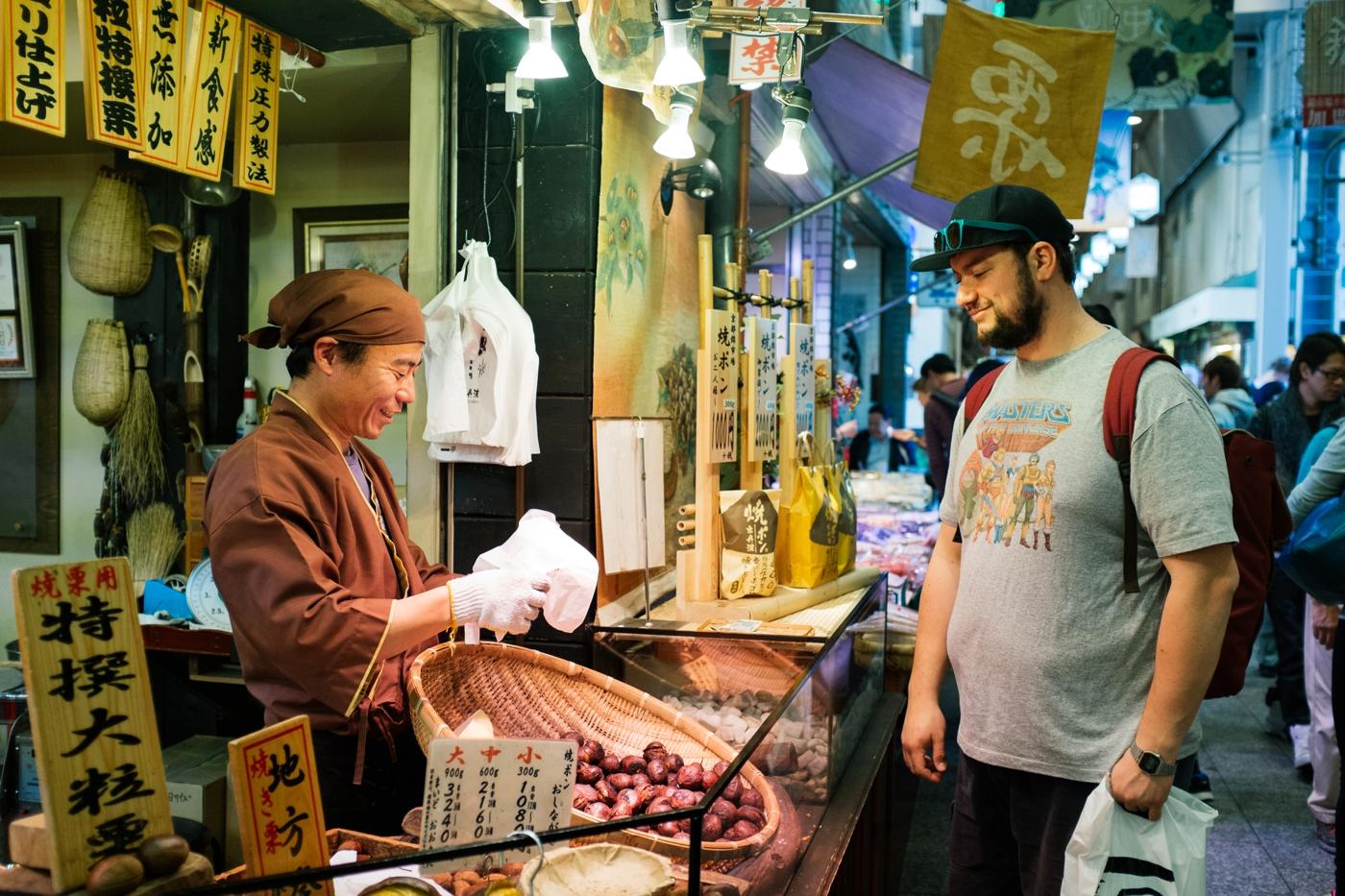 Japan Reise Kyoto Nara75