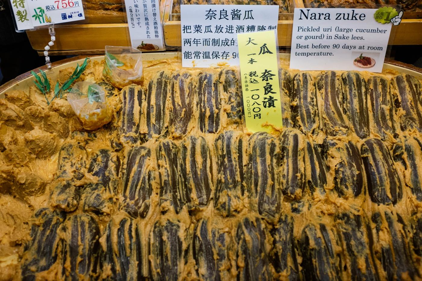 Japan Reise Kyoto Nara77
