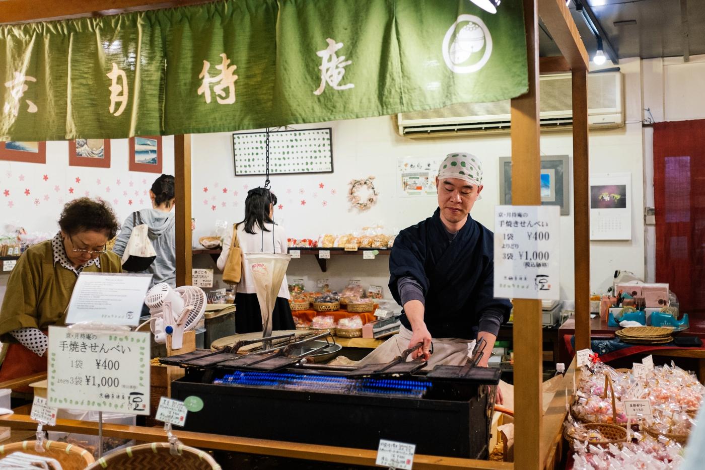 Japan Reise Kyoto Nara78