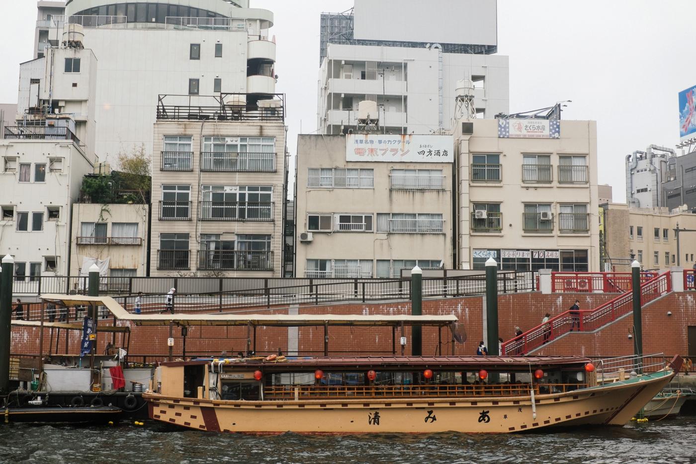 Japan-Tokio 103