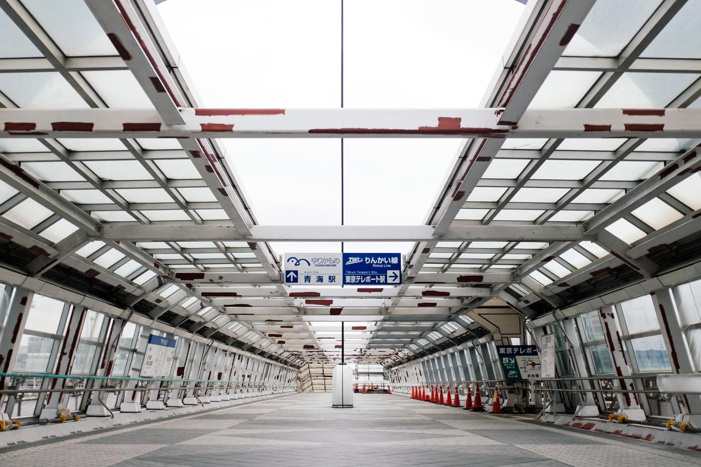 Japan-Tokio 111