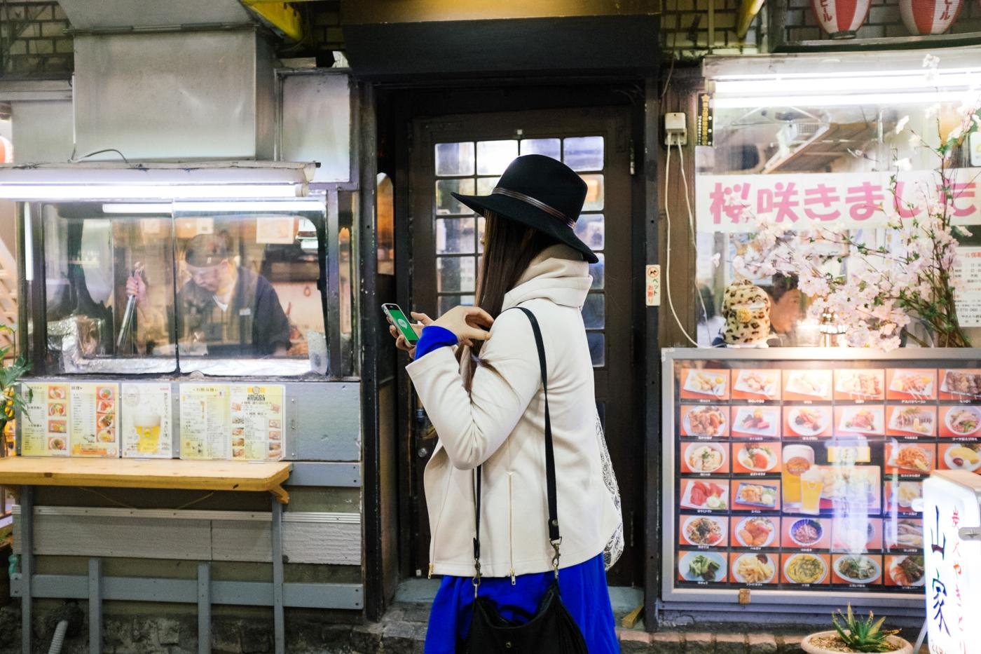 Japan-Tokio 31