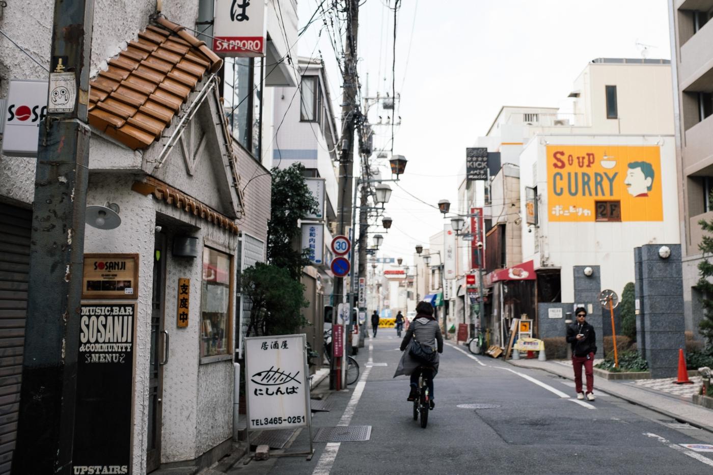 Japan-Tokio 56