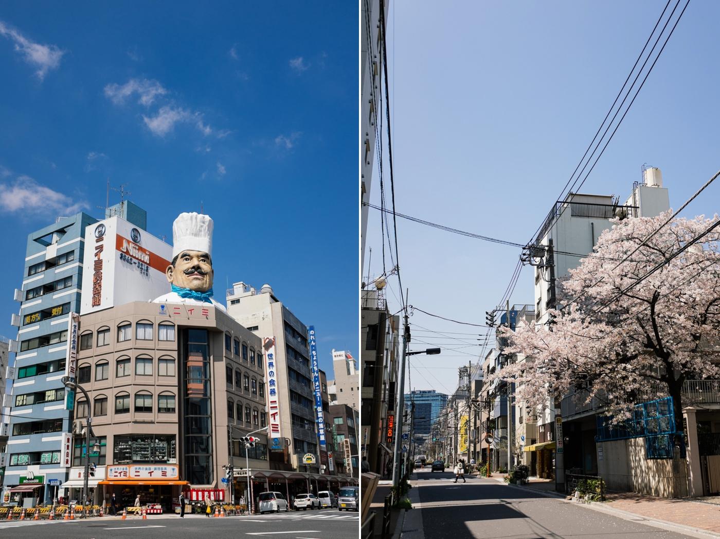 Japan-Tokio 74