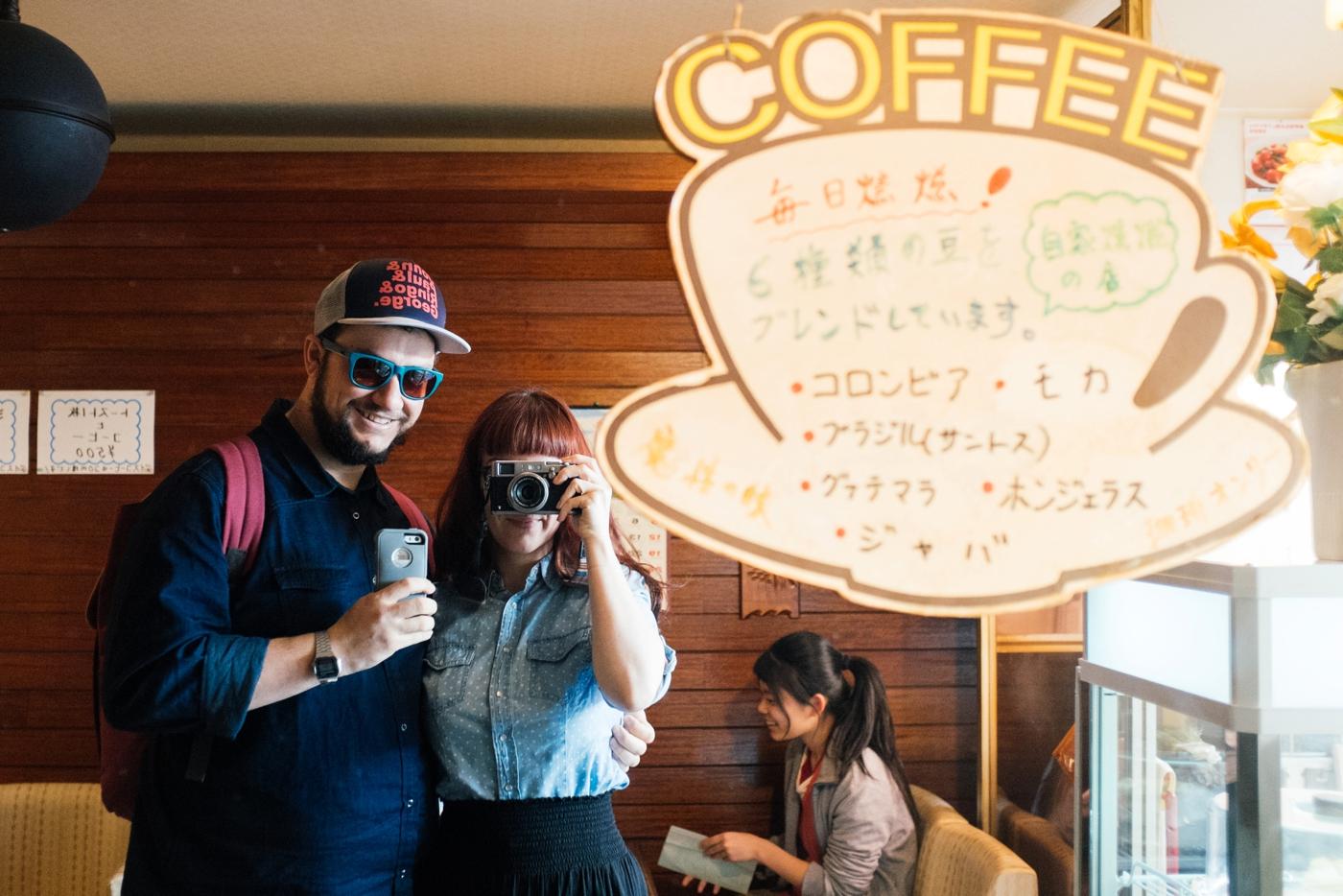 Japan-Tokio 78